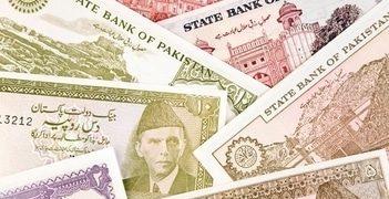 pakistani-rupee